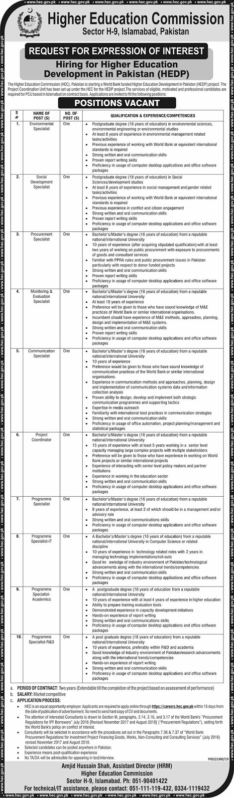 Higher Education Commission Jobs Last Date 07 Oct 2019