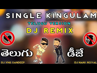 Single Kingulam Dj Song 2020 Single Kingulam Song Dj Mix Telugu 2020 Single Pasanga Telugu [NEWDJSWORLD.IN]