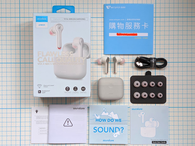 勞倫斯|Anker Soundcore Liberty Air 2 真無線藍牙耳機:品質堪比 AirPods Pro 的高 CP 值首選