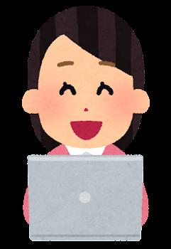 パソコンを使う人のイラスト(女性・笑った顔)
