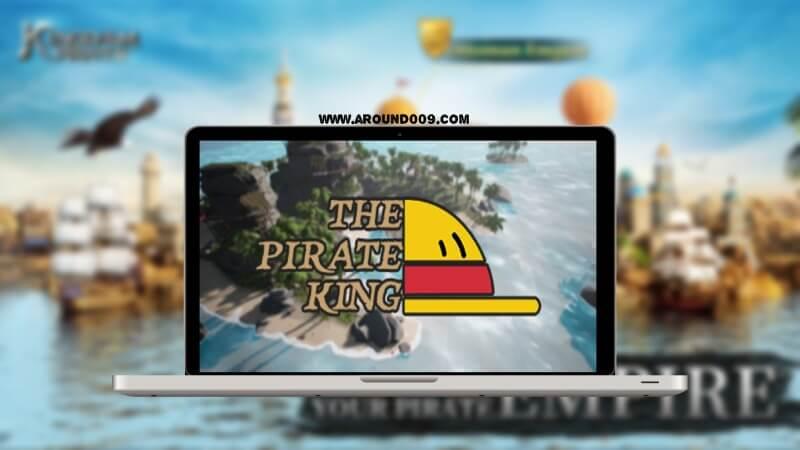 محاكي ملك القراصنة جزيرة اليوتيوبرز