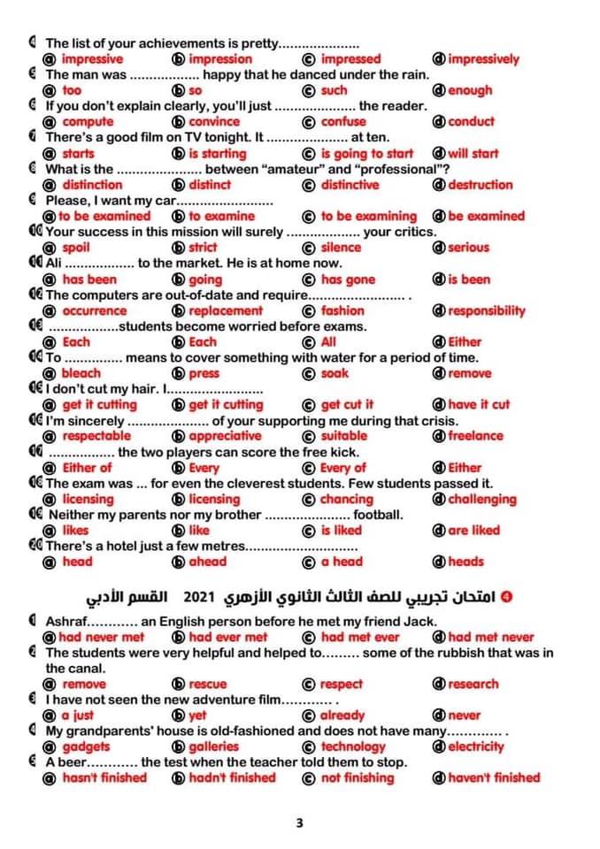 لغة انجليزية   411 سؤال اختيار من متعدد في المقال والـ writing بالاجابات للثانوية العامة 3