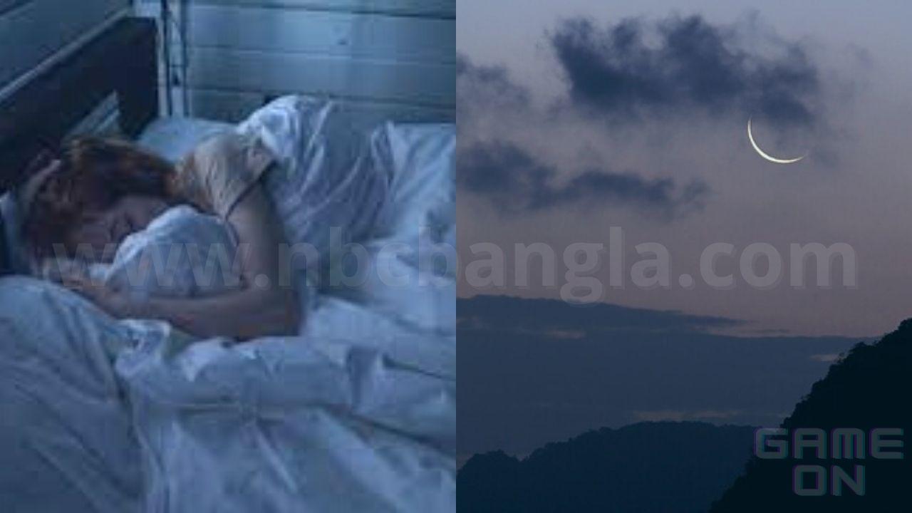 রাতে সেরা অভ্যাস কি, Night reading routine, What happens when you sleep late at night, Excessive sleep is a symptom of a disease, What is the harm of sleeping during the day without sleeping at night, What is the disease if you do not sleep, The benefits of sleep, Sleep food, What's the harm in not sleeping at night, রাতে পড়ার রুটিন, রাতে দেরিতে ঘুমালে কি হয়, অতিরিক্ত ঘুম কোন রোগের লক্ষণ, রাতে না ঘুমিয়ে দিনে ঘুমালে কি ক্ষতি হয়, ঘুম না হলে কি রোগ হয়, ঘুমের উপকারিতা, ঘুম আসার খাবার, রাতে না ঘুমালে কি ক্ষতি হয়,ঘুমানোর আগে সেরা অভ্যাস, ভাল ঘুমের জন্য সেরা অভ্যাস, রাতের সেরা রুটিন কী?what are the best habits in the night, best habits before sleeping, best habits for better sleep, what is the best night routine,
