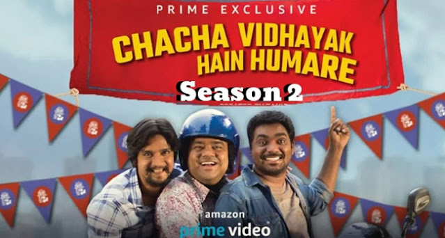 Chacha-Vidhayak-Hai-Hamare-Season-2-series-review-story-download-movie-torrent-link-leak-on-filmyzilla-filmywap-filmyhit