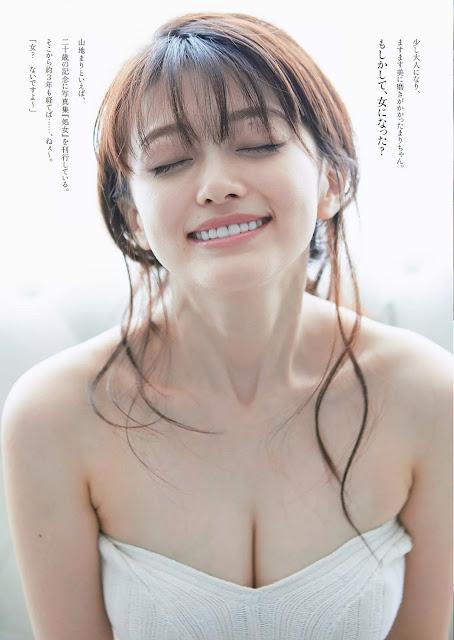 山地まり Yamachi Mari Weekly Playboy No 44 2017 Images