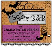 SAL PATCH - SC Air B&B