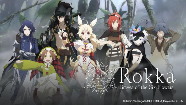 Rokka no Yuusha BD Episode 01-12 BATCH Subtitle Indonesia