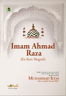 Download: Imam Ahmad Raza pdf in Danish by Maulana Ilyas Attar Qadri