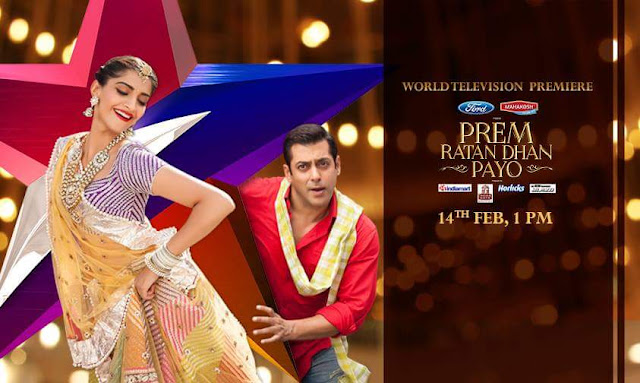 'Prem Ratan Dhan Payo' Movie Premier on Star Gold Wiki Story |Starcast |Mp3 Songs Download |Timing