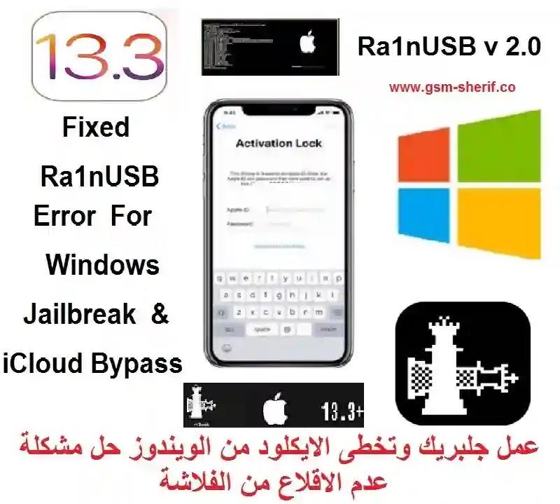 checkra1n icloud bypass windows ios 13.3 Fixed Ra1nUSB Error For Windows Jailbreak & iCloud Bypass