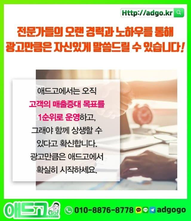 서울시영등포구탁상용