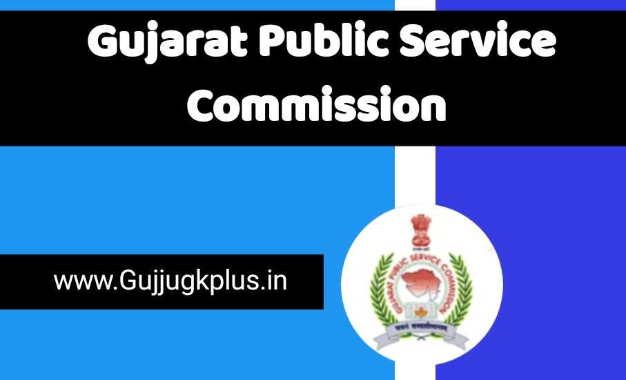 GPSC Office Superintendent, Class 2 (GWSSB) Call Letter 2021