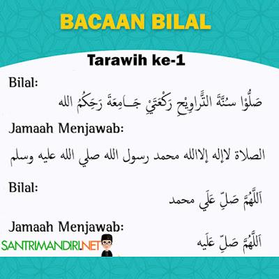 bacaan-bilal-sholat-tarawih-1