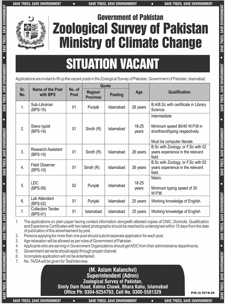 Ministry of Climate Change Jobs - Latest Jobs - Apply Now