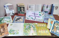 Творець краси і добра виставка книг Лесі Українки