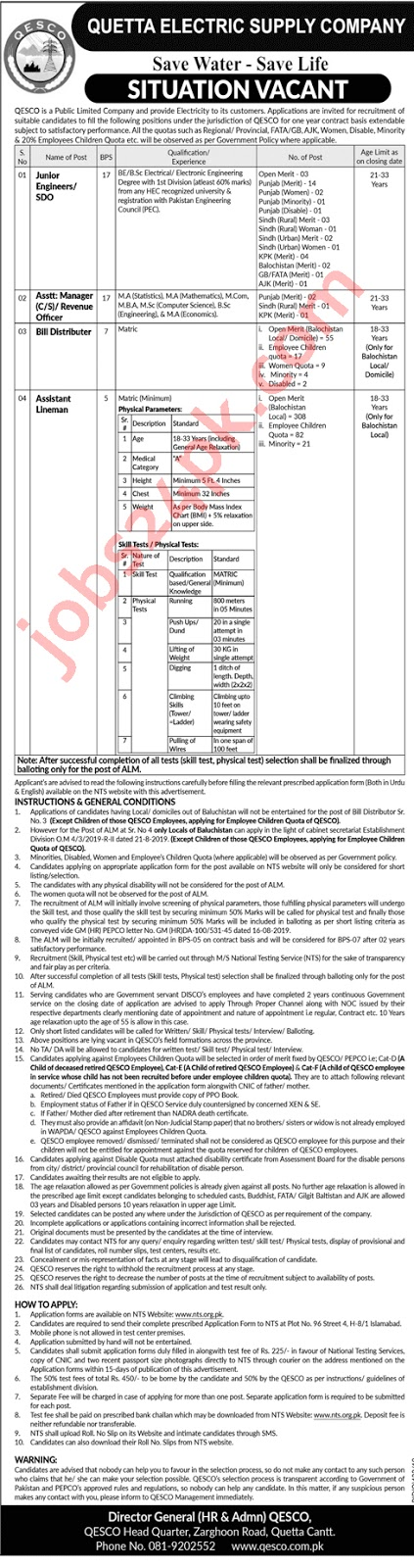 new-wapda-jobs-qesco-nts-jobs