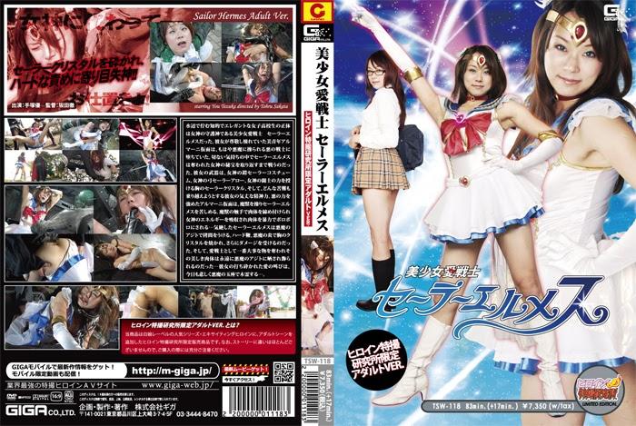 TSWN-013 Pahlawan yang Menyenangkan Pejuang Cantik Sailor Hermes- Versi Dewasa