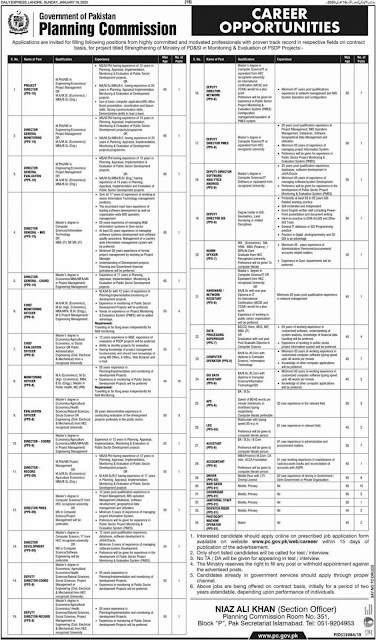 Planning Commission PC Jobs 2020 Government of Pakistan