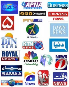 Which Channel supports which Party? | Siasat pk Forums