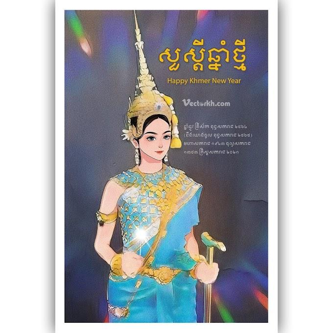 Khmer Angel | khmer new year 2021 vector poster khmer new year free vector 03