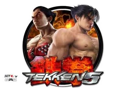 تحميل لعبة تيكن Tekken 5 للكمبيوتر من ميديا فاير برابط مباشر وسريع مجانا