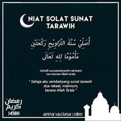 Niat Puasa Ramadan, Doa Berbuka Puasa Dan Niat Solat Terawih,Niat Puasa Ramadan, Doa Berbuka Puasa Dan Niat Solat Terawih, niat puasa ramadan, niat puasa ramadan sebulan, niat puasa, niat puasa sebulan ramadan, doa berbuka puasa, niat solat terawih,