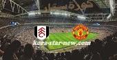 نتيجة مباراة مانشستر يونايتد ضد فولهام يوم الاربعاء 20-1-2021 الدوري الانجليزي