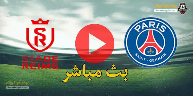 نتيجة مباراة باريس سان جيرمان وريمس اليوم 16 مايو 2021 في الدوري الفرنسي