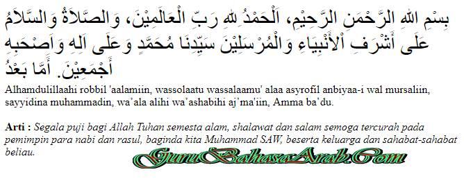 Mukadimah 1 Muharram Bahasa Arab Smartfren Y