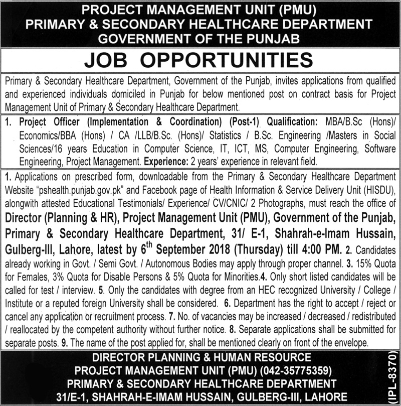 PMU Primary and Secondary Health Department Govt of Punajb Jobs 2018