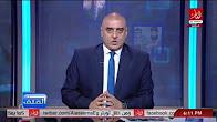 برنامج الملف حلقة الثلاثاء 14-3-2017 مع عزمي مجاهد