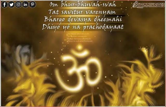 Pic - Gayatri Mantra