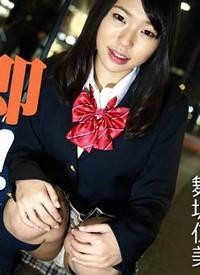WATCH 1123 – Hitomi Maisaka