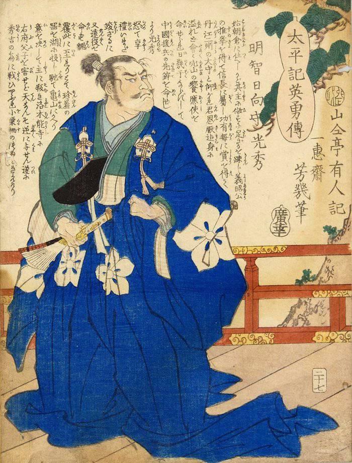 Akechi Mitsuhide - Ochiai Yoshiiku, 1867
