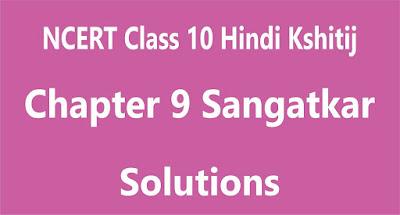 Chapter 9 Sangatkar