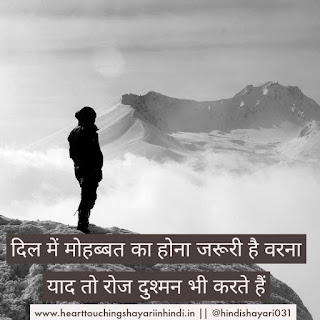 Boys Attitude shayari in Hindi -2020, images, Quotes
