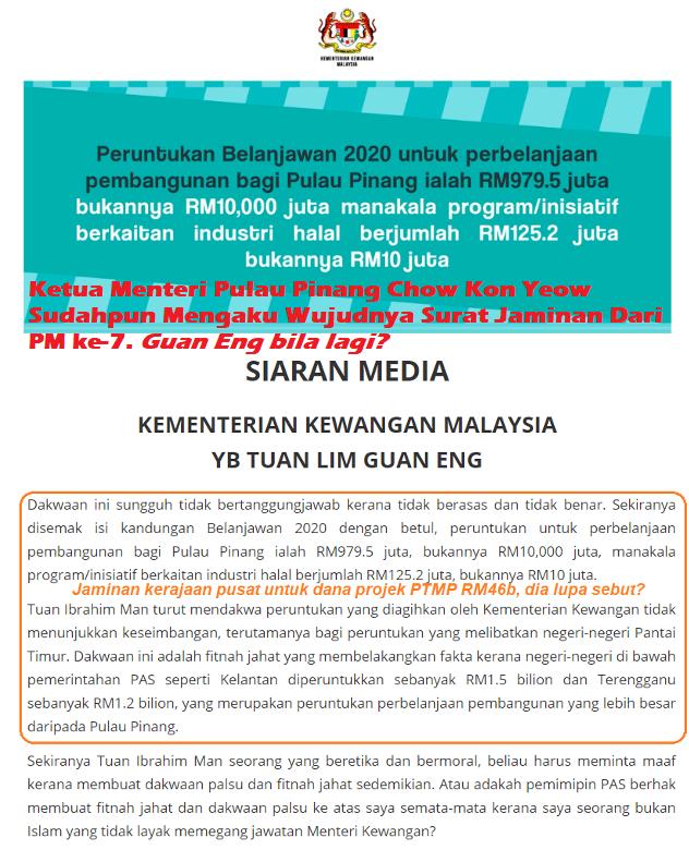 Ketua Menteri Pulau Pinang Chow Kon Yeow Sudahpun Mengaku Wujudnya Surat Jaminan dari PM ke-7