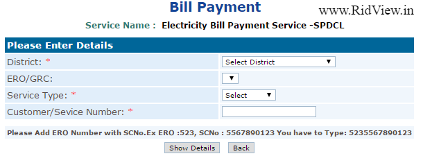 Pay AP SPDCL Electricity Bill Payment