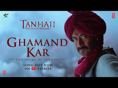 Ghamand Kar Lyrics