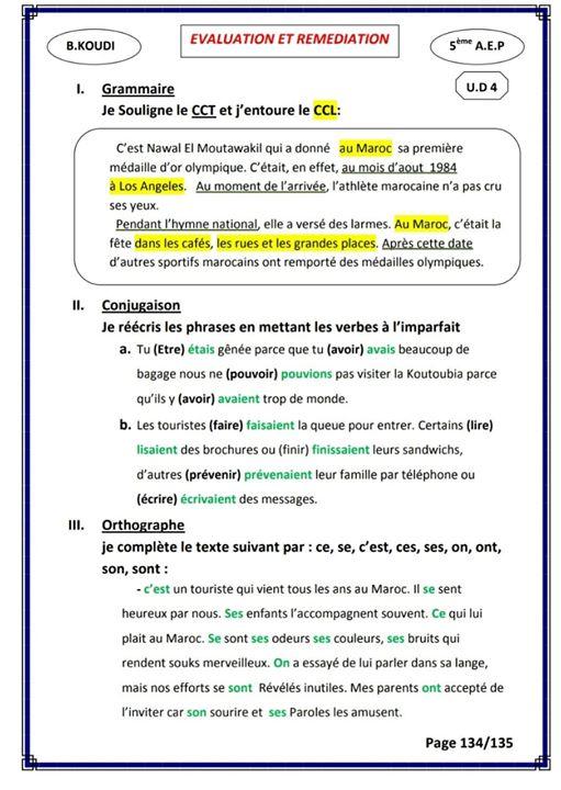 تمارين الدعم اللغة الفرنسية المستوى الخامس