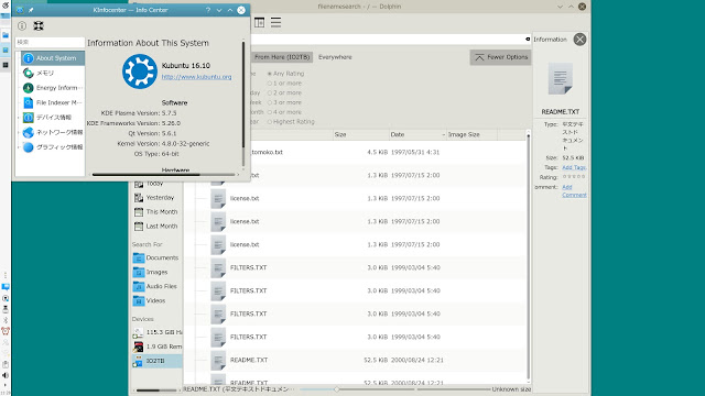 ファイルが開けない!!長期間ファイルを保存する場合の注意点とは。