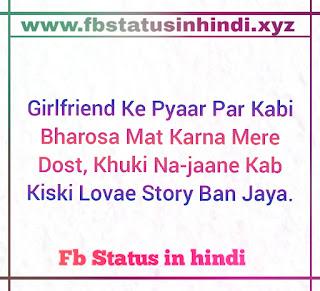 """<img scr=""""fb status"""" alt=""""fb status in hindi""""/>"""