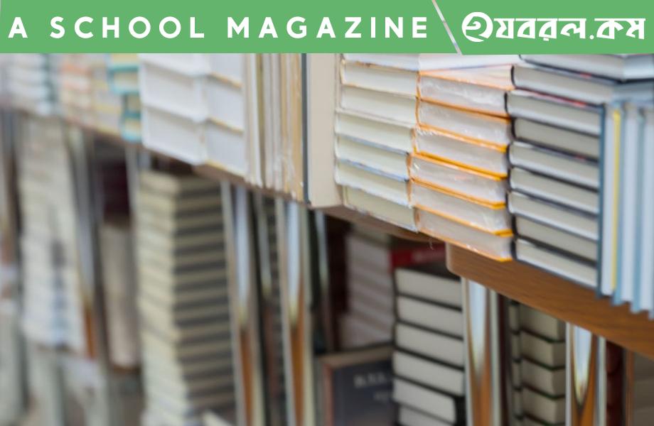 A School Magazine | Paragraph