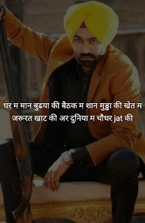 Punjabi Attitude Status for WhatsApp, Facebook, Instagram - Attitude Wala Status