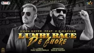 Lumbi Race De Ghore Lyrics