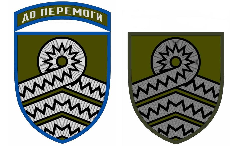 Нова емблема 59-ї бригади – фантазія вичерпалася