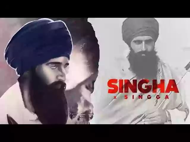 SINGHA LYRICS - SINGGA | LyricsAnthem