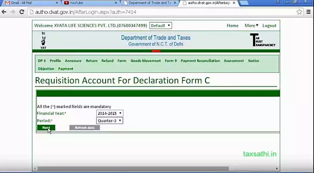 C Form in CST-What is C Form