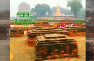 land of buddha baranathi india