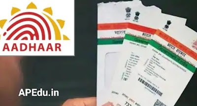 Are there any problems with your Aadhaar card? You can call this number immediately and resolve.